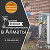 Провекра и ремонт Кондиционров Алматы