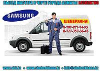 Ремонт кондиционера Samsung. Чистка, заправка и обслуживание