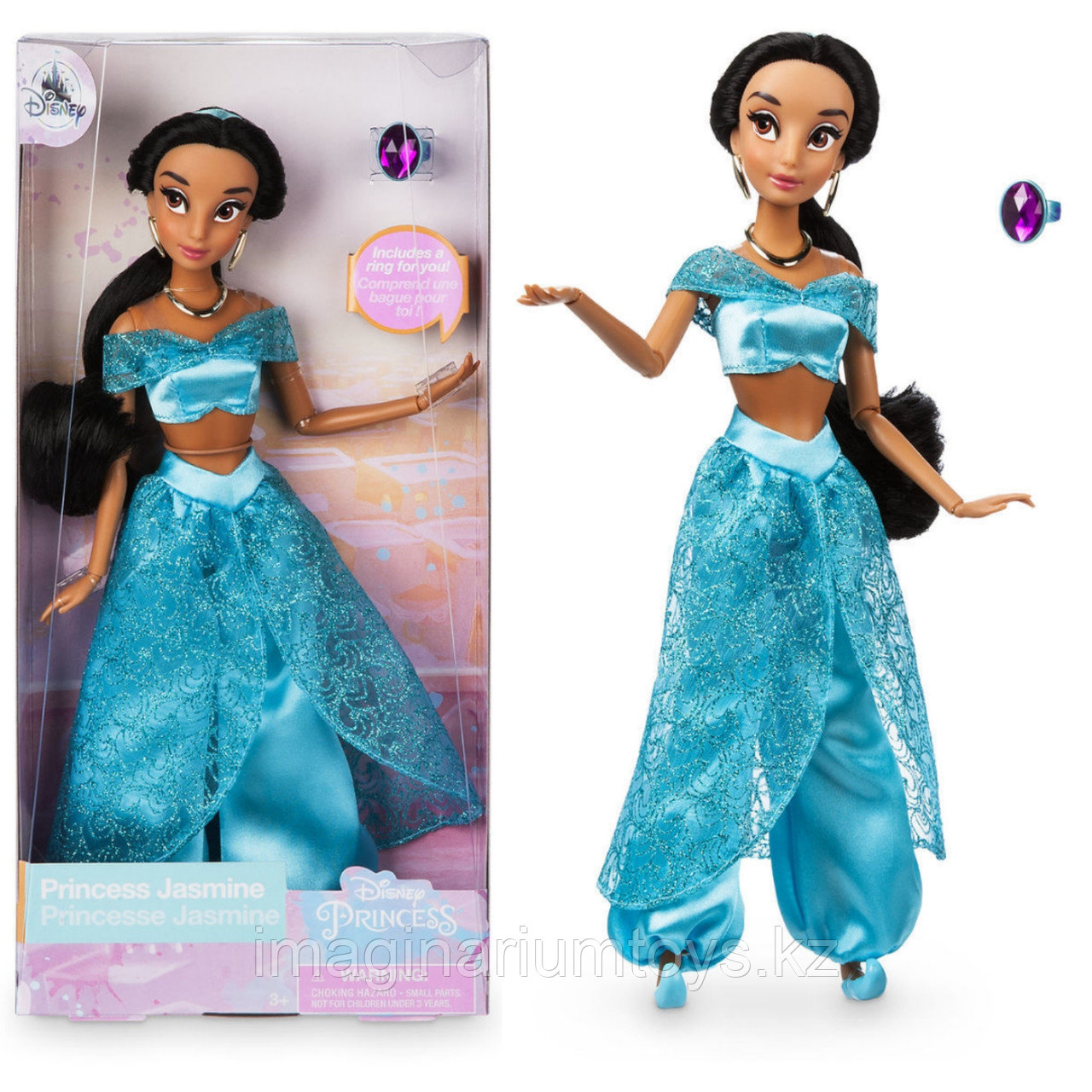 Кукла Жасмин из м/ф «Аладдин» Disney