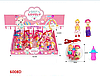 6008D Baby Lovely 2 куклы в шаре с соской из 12шт цена за 1шт 10см
