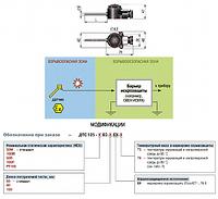 Термопреобразователь сопротивления для измерения температуры воздуха во взрывозащищенном исполнении ДТС125