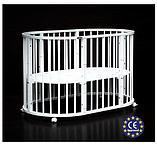 Кроватка детская Bambini овальная М 01.10.14 Белый, фото 2