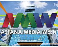 Прямой эфир с выставки Astana Media Week в КазМедиаОрталыгы