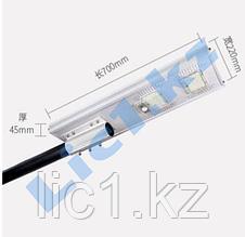Cветильник  на солнечной батарее светодиодный уличный SL1 100 Вт