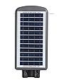 Cветильник на солнечной батарее светодиодный уличный SL2   60 Вт, фото 6