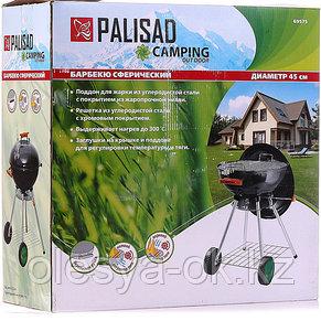 Барбекю сферический, 45 см.//PALISAD Camping, фото 2