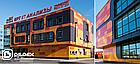 Аллюминиевые композитные панели Bildex (различная палитра цветов), фото 2