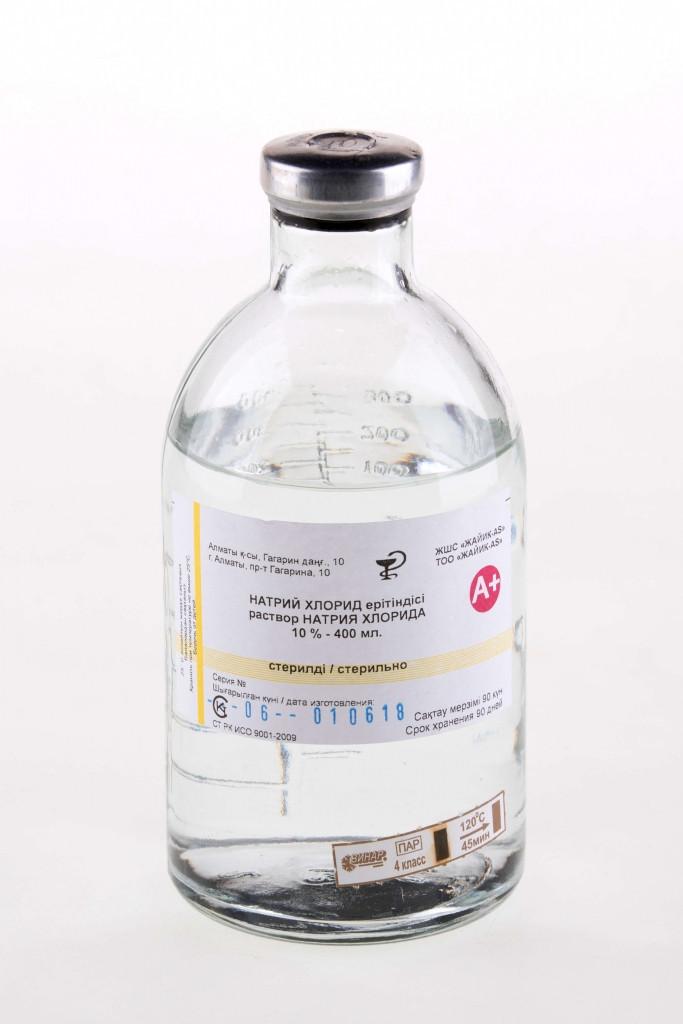 Натрия хлорид 20% 400 мл