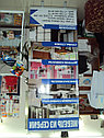 Мобильная рекламная конструкция Роллапп, фото 4