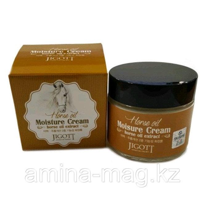 Jigott - Увлажняющий крем для лица с экстрактом лошадиного масла