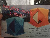 Палатка куб 2×2 трехслойная на синтепоне