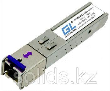 Модуль GIGALINK SFP, WDM, 1,25Гбит/c, одно волокно SM, SC, Tx:1310/Rx:1550 нм, DDM, 14 дБ (до 20 км)