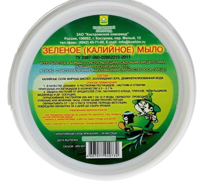 Экологическое средство от садовых вредителей Зеленое калийное мыло КХЗ, 200 мл