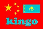 """Игрушки и оригинальные Подарки """"KINGO.KZ"""""""