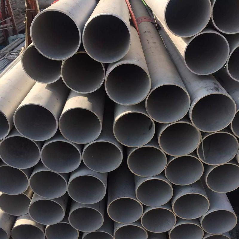 Водопроводные металлические трубы