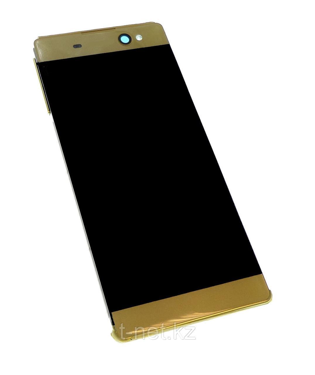 Дисплей SONY XA ULTRA F3112 (ОРИГИНАЛ) с сенсором, цвет золотистый