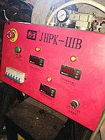 Аппарат ППУ JHPK IIIB