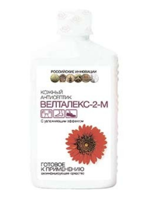 Кожный антисептик ВЕЛТАЛЕКС-2-М