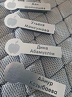 Изготовление металлических бейджиков по индивидуальному заказу, фото 1