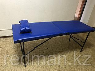 Косметологическая кушетка (цвет синий)