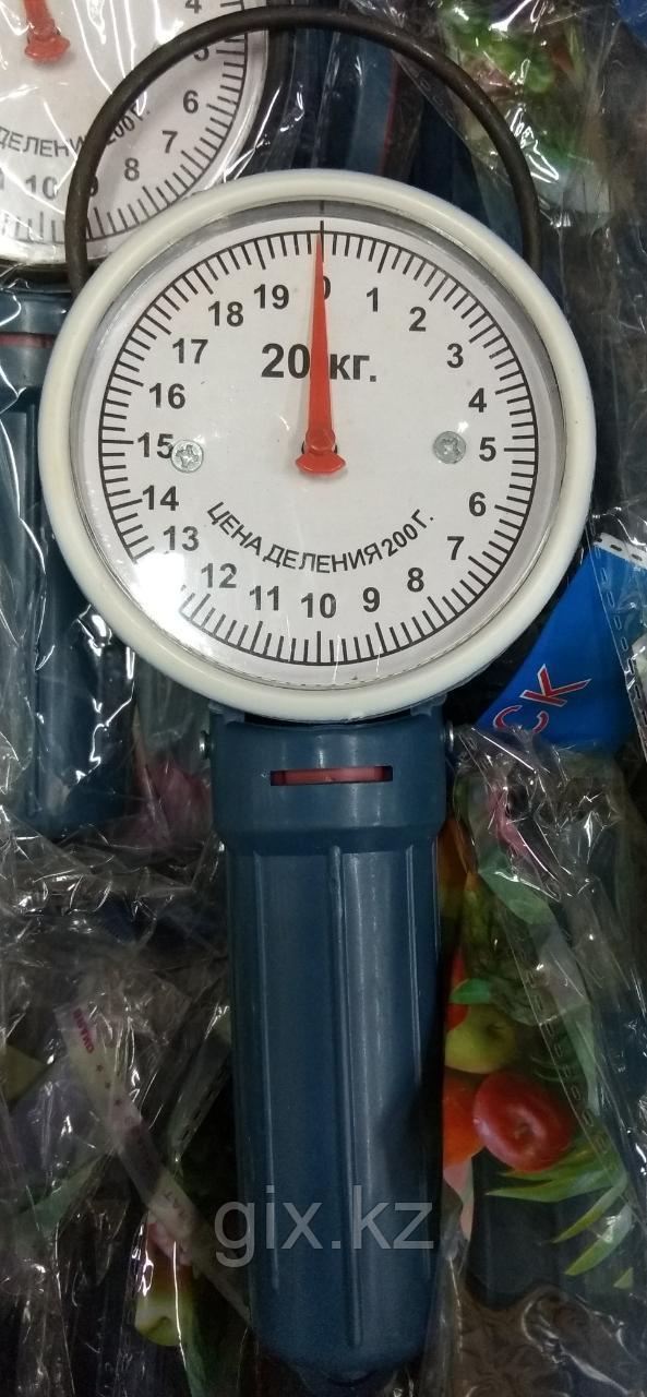 Безмен (ручные весы) до 20 кг.