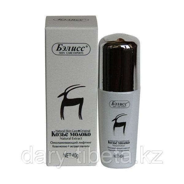 Бэлисс - Омолаживающий лифтинг. Козье молоко + Экстракт плаценты