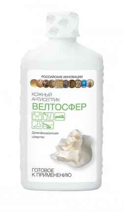 Бесспиртовое антисептическое средство Велтосфер, фото 2