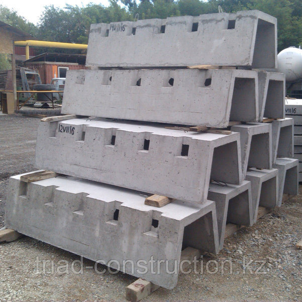 Бетона б3 бетон групп воронеж