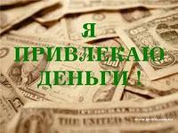 Плохое настроение, уход в себя, частые вздохи, неврозы и депрессии забирают финансовое благополучие