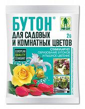 """Стимулятор плодообразования """"Бутон"""" Грин Бэлт, для садовых и комнатных цветов, 2 г"""