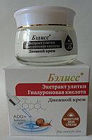 Бэлисс - Дневной крем - Экстракт улитки+ Гиалуроновая кислота
