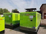 Генератор дизельный в кожухе GENPOWER GNT300  c АВР 240 кВт, фото 3