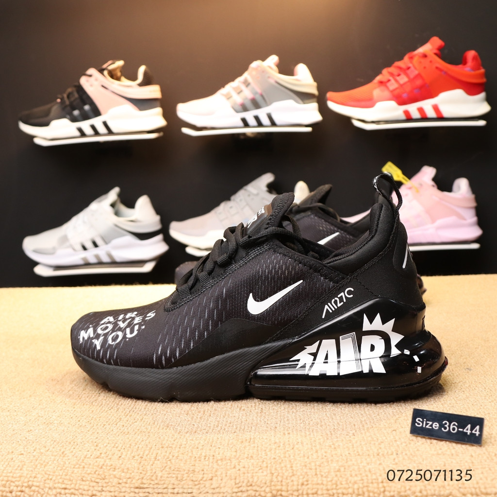 Кроссовки Nike Air Max 270 - фото 1