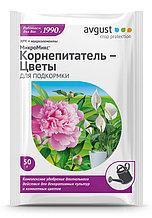 Корнепитатель Цветы (Август), 50 грамм.