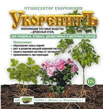 «УкоренитЪ» - стимулятор корнеобразования. 10г.