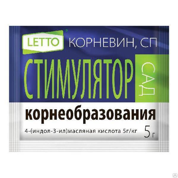 Стимулятор роста растений, Корневин ЛЕТТО 5г