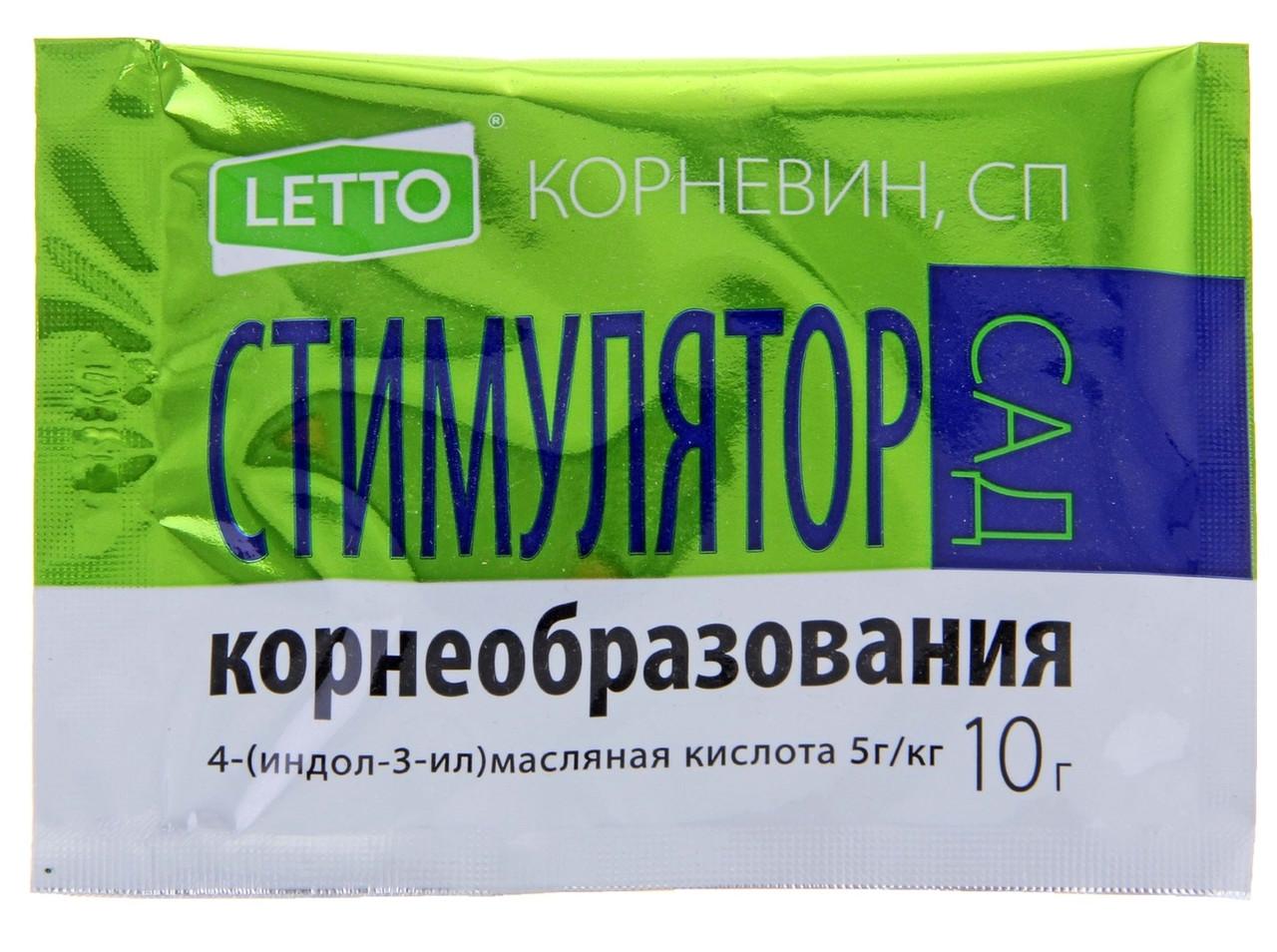 Стимулятор роста растений, Корневин ЛЕТТО 10г