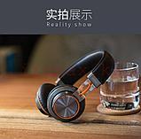 Bluetooth headphone RB-195HB, фото 6