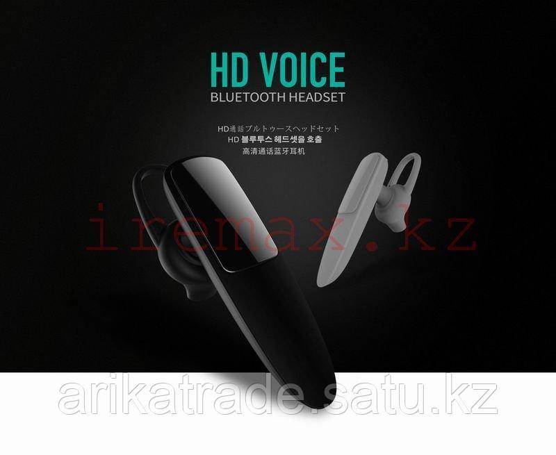 Bluetooth Headset RB-T13