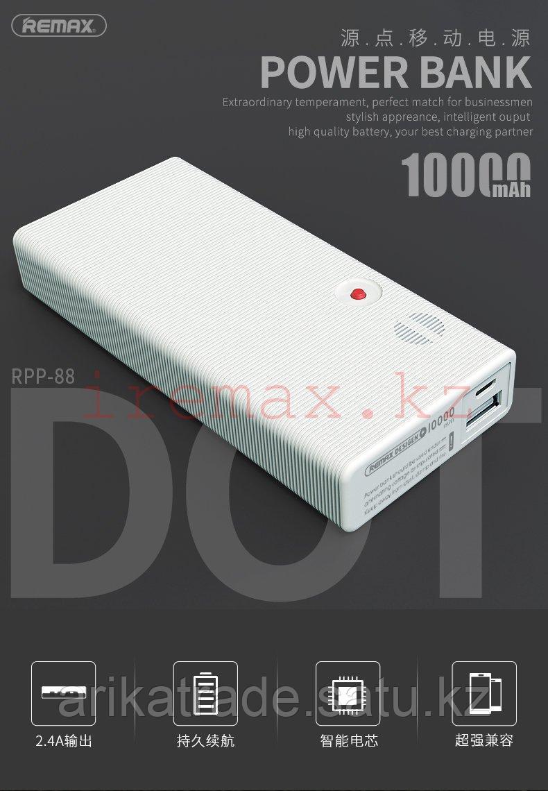 Dot Series 10000mah RPP-88