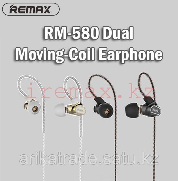 Earphone RM-580