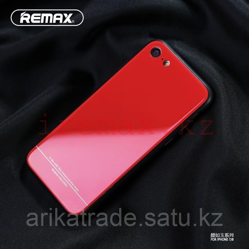 IPhone 7plus/8plus Yarose Series