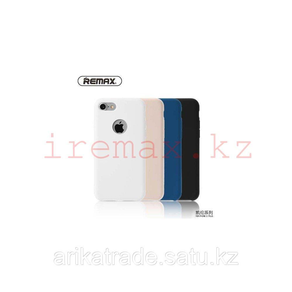 Kellen Series Case for iPhone 7/8