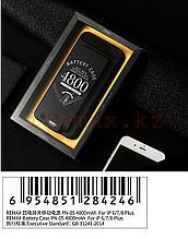 Power bank + Чехол универсальный для iPhone 6 plus/7plus/8plus