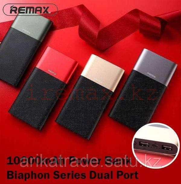 PRODA Biaphone series 10000mah power bank PPP-28