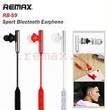 RB-S9 Bluetooth Headset, фото 6