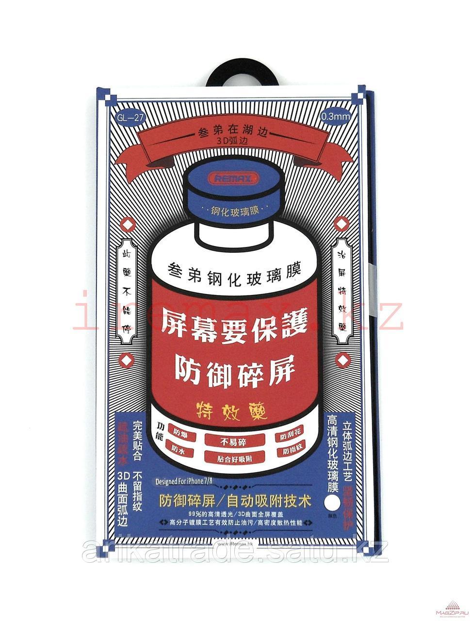 Remax Medicine Glass для iPhone 6 plus /6 S plus