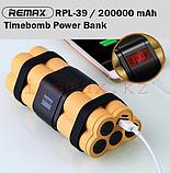 Remax Timebomb series 20000mah RPL-39, фото 4