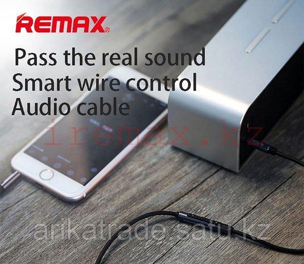 Smart Aux Cable  RL-S120