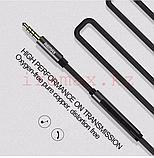 Smart Aux Cable  RL-S120, фото 4